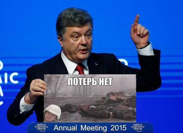 В скотомогильнике на Украине нашли вещи погибших в Иловайском котле бойцов АТО Украина, Политика, Война, Лента, АТО