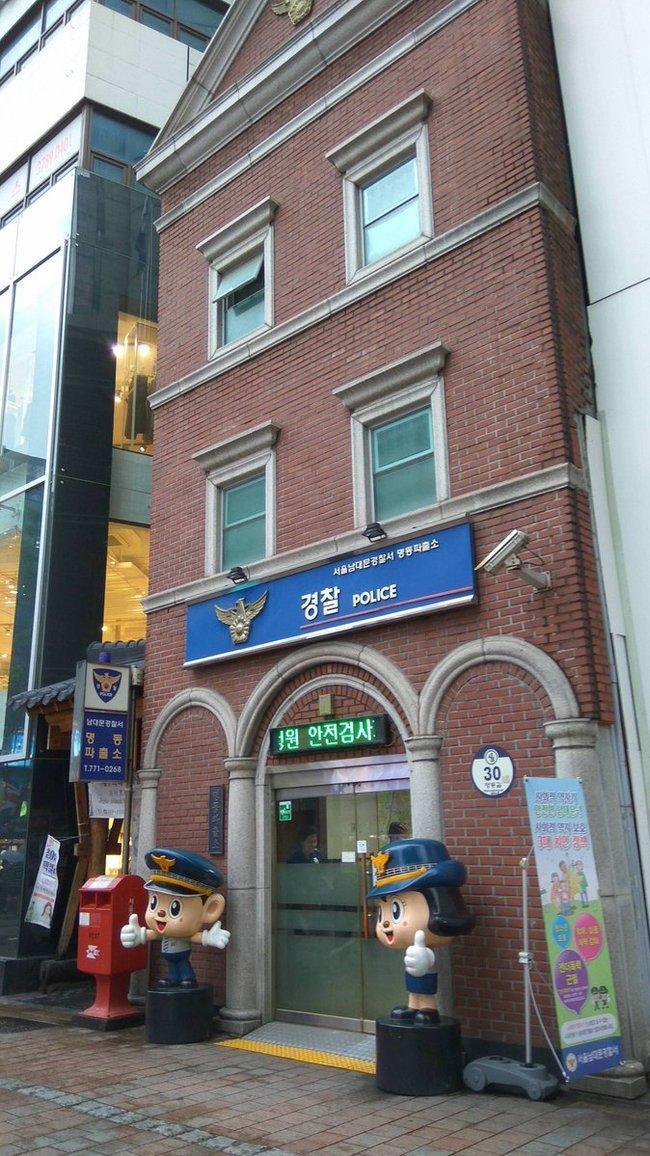 Полицейский участок в Южной Корее.