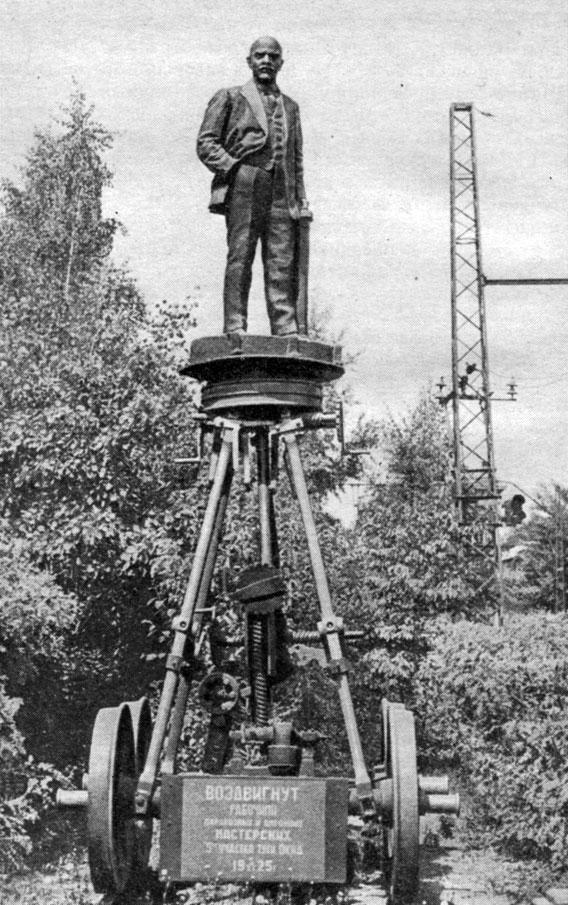 Мобильный Ильич Ленин, Памятник, На колёсах, Длиннопост