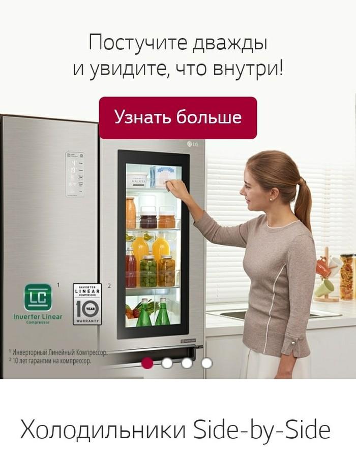 Холодильник тук-тук Холодильник, Реклама, Маркетинг, Дятлы, Общество потребления