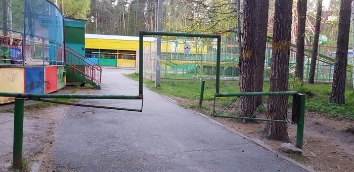 Наконец-то Шлагбаум, Тротуар, И так сойдет, Пермь, Парк культуры