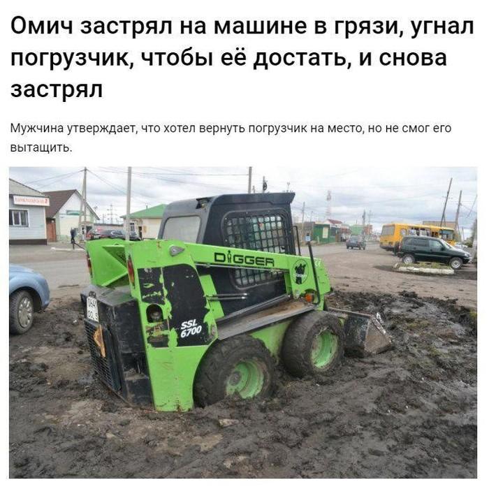 Ибо никто не должен покидать Омск Новости, Омск, Погрузчик, Машина