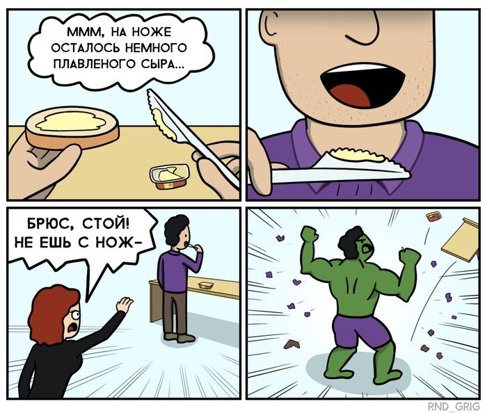 Не ешь с ножа [Пословицы]