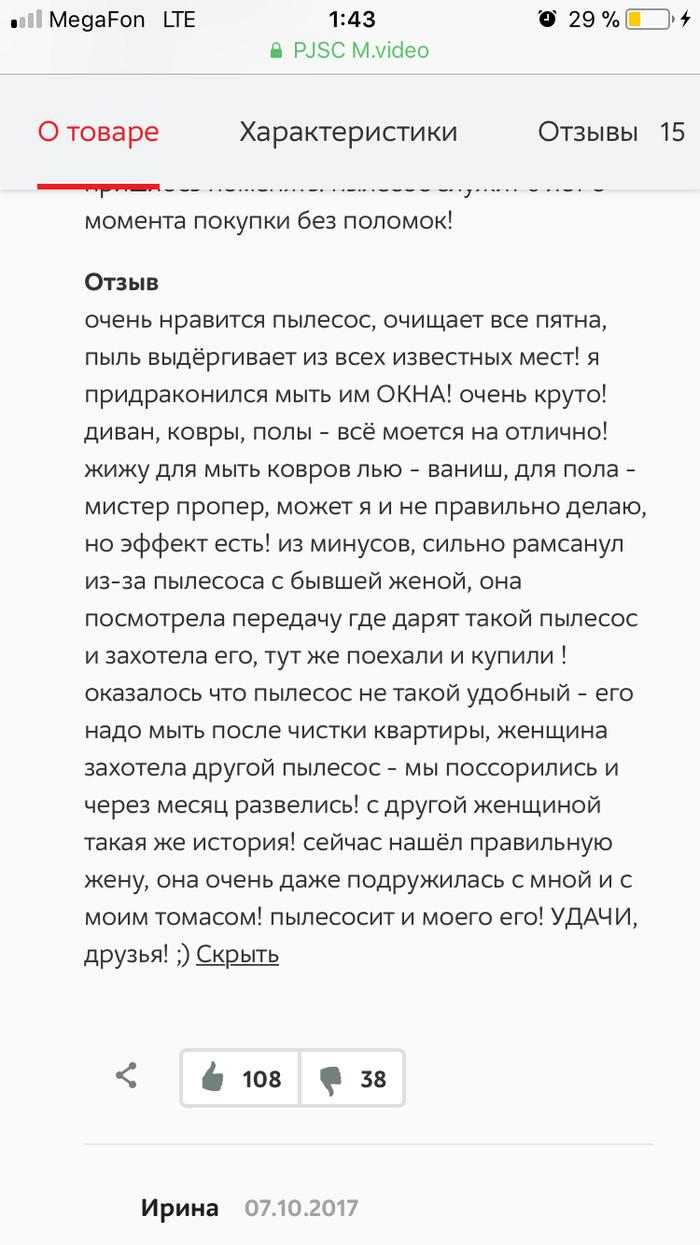 foto-polnie-zhenshini-v-godah-pokazivayut-svoi-dirki-video-nd-lesbi