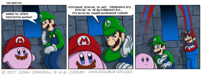 Double Xp: Когда не перевариваешь Марио Игры, Комиксы, Double-Xp, Марио, Луиджи, Кирби, Super Mario Odyssey