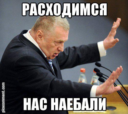 Бабченко жив