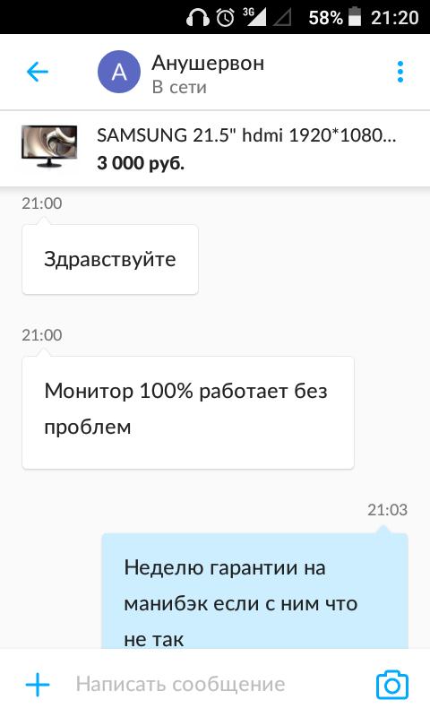 Марки безкидалова Армавир Мяу Опт Ленинск-Кузнецкий