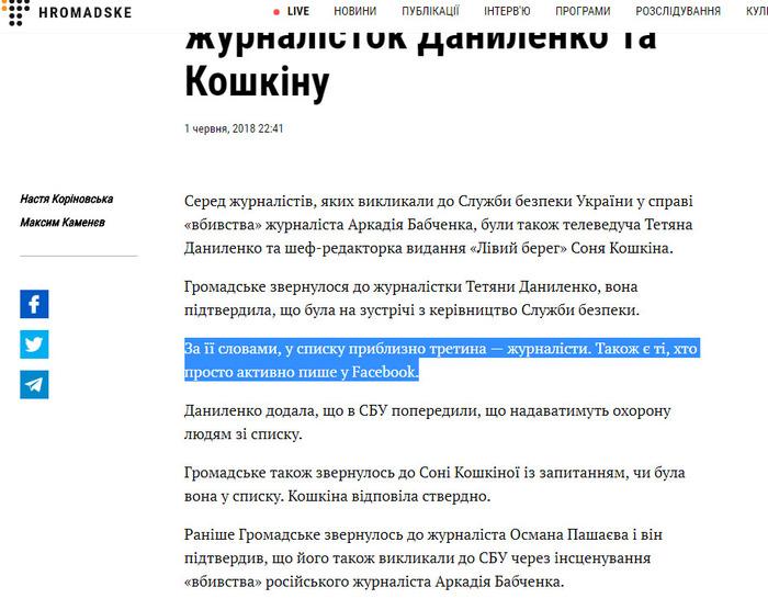 Злобный Кремль захотел уничтожить диванные войска Украины Украина, Политика, Россия, Луценко, Badcomedian, КГБ, Украина и ЕС, Видео, Длиннопост