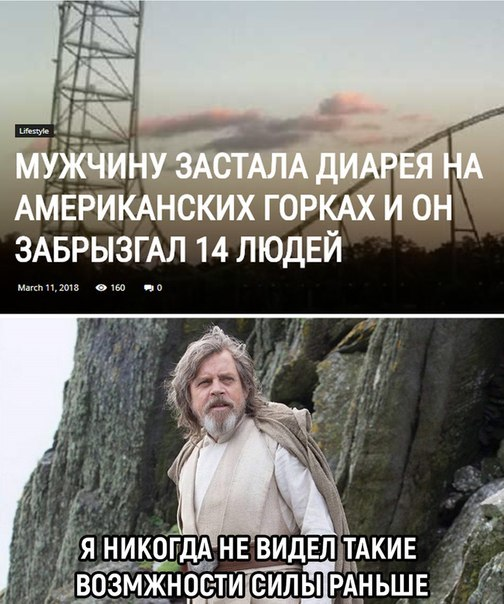 Возможности силы)