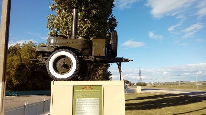 Памятник полевой кухне Моё, Памятник