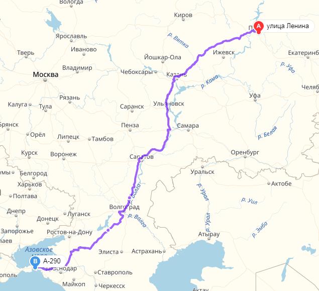Из Перми в Крым на машине Крым, Автопутешествие, Путешествия, Кемпинг, Черное море, Путешествие по России, Длиннопост