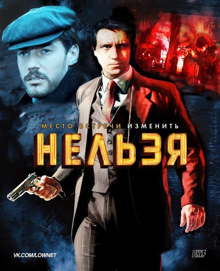 Если бы советские фильмы были современными видеоиграми Игры, Фильмы, Длиннопост, Фотожаба, Фотошоп мастер, Photoshop
