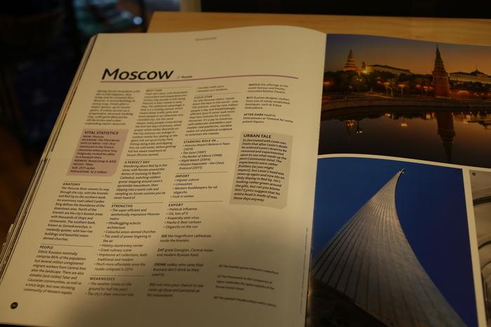 Вот что в Исландии пишут про Россию в путеводителе для туристов Путеводитель, Москва, Длиннопост