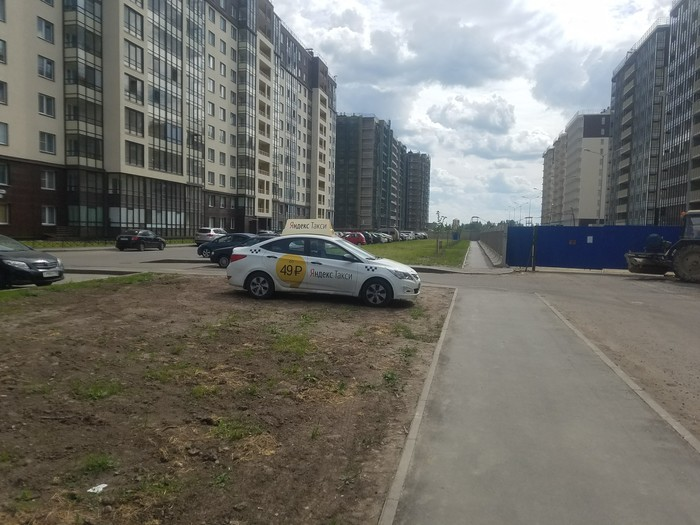 Яндекс.такси, не надо так Яндекс такси, Не надо так, Длиннопост, Неправильная парковка