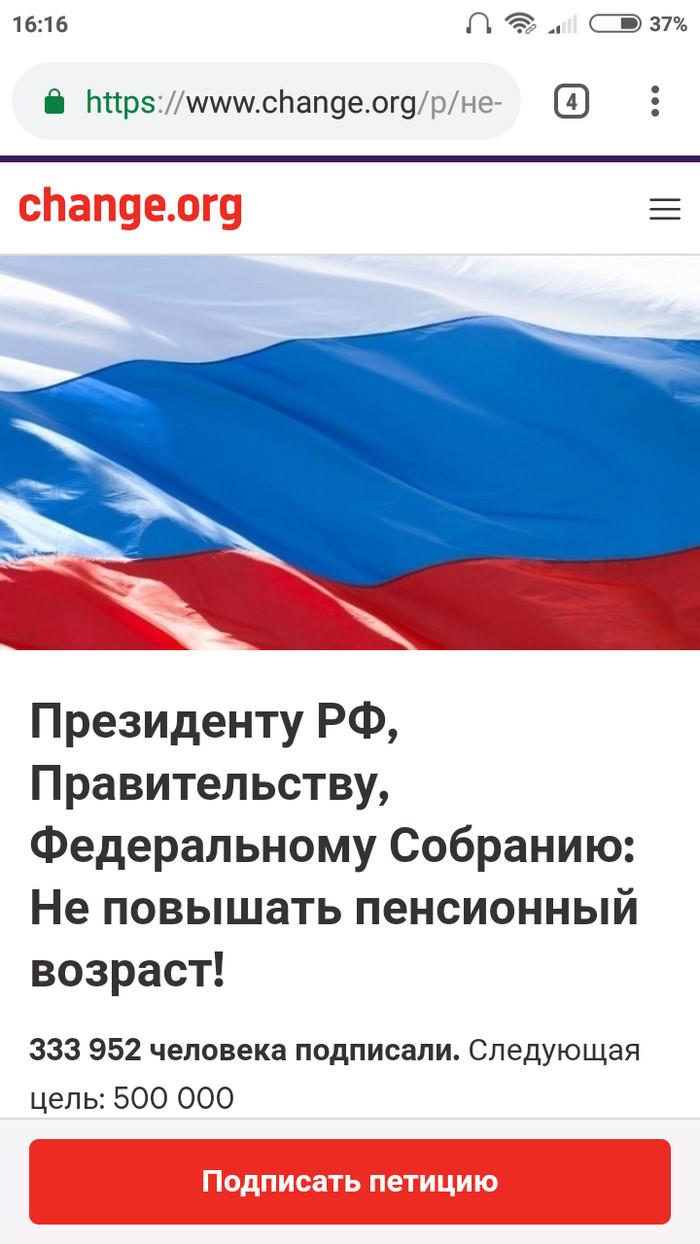 По минивэну – каждой российской семье с четырьмя и более детьми