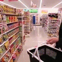 В японском супермаркете.
