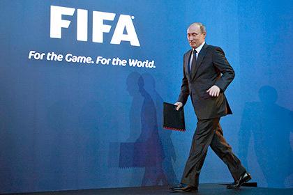 ЧМ 2018 - хитрый план? Чемпионат мира по футболу 2018, Путин, Политика, Юмор, Налоги