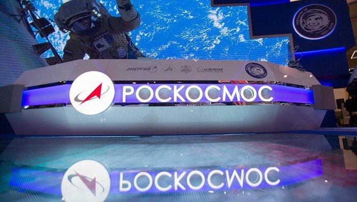 """Счетная палата выявила в """"Роскосмосе"""" нарушения на 760 млрд руб. Роскосмос, Кудрин, Счетная палата"""