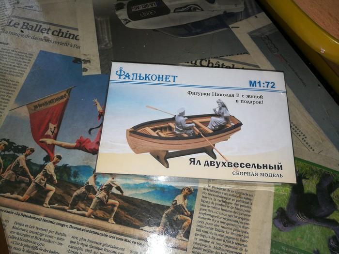 Ял двухвёсельный Лодка, Идея, Длиннопост
