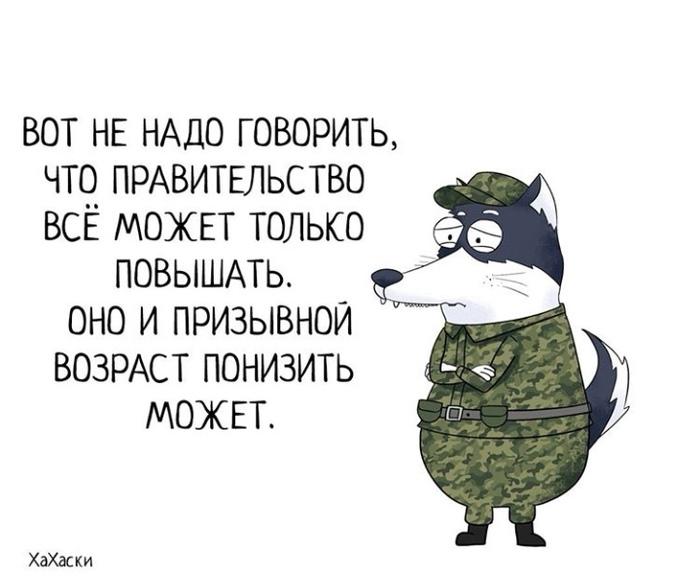 https://cs9.pikabu.ru/post_img/2018/06/24/5/152982326214102584.jpg