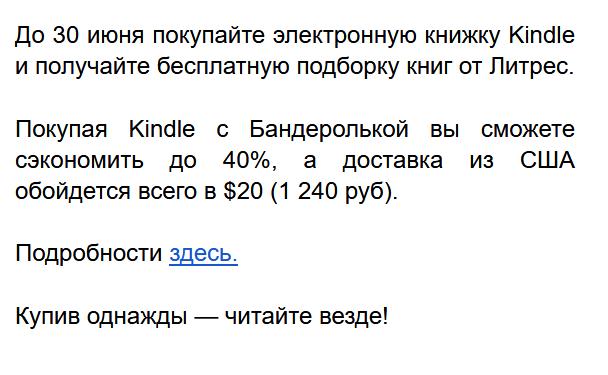 """Очередное уникальное предложение для """"счастливчиков"""" Livelib, Акции, США, Доставка, Письмо, Обман, Длиннопост"""
