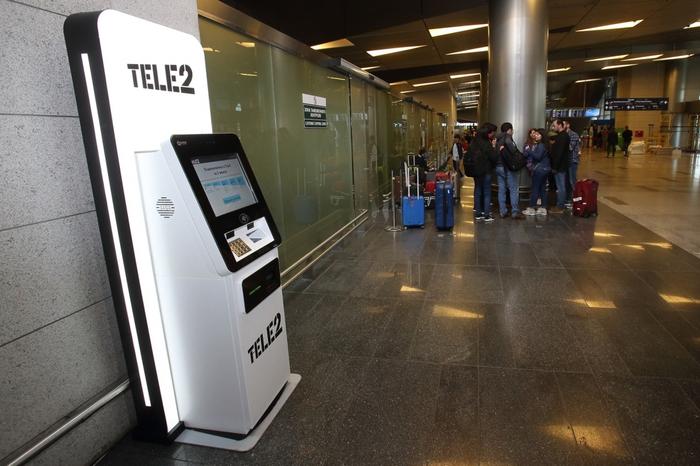 Теле2 запустил первый в России симкомат Новости, Теле2, Сотовые операторы, Нововведение, Длиннопост