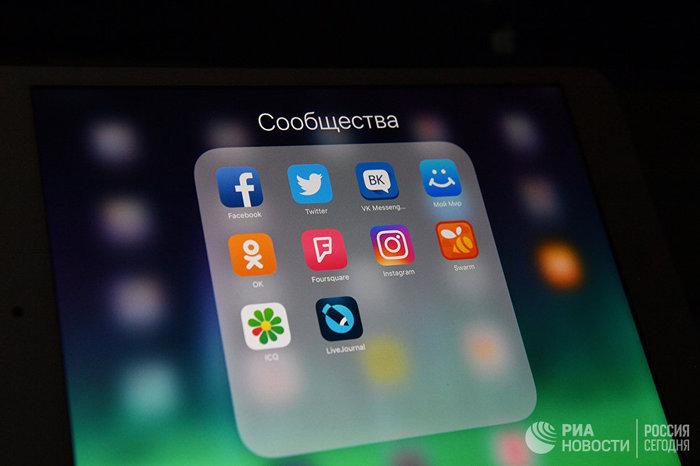 В Госдуме выступили за отмену уголовной ответственности за репосты Госдума, Политика, Законопроект, Социальные сети, Новости