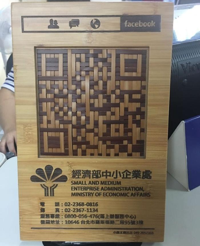 Плетеный QR-код из бамбука
