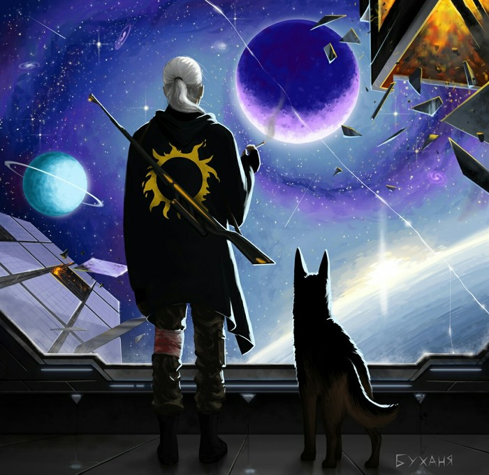Одиссей и овчарка Гермиона Космос, Собака, Звезда по имени Солнце, Научная фантастика, Цифровой рисунок, Рисунок