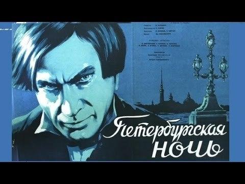 Старикам тут не место 2. Петербургская ночь. Хавьер бардем, Советское кино, Фильмы, Постер, Прическа