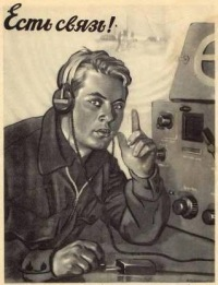 В США радиолюбители перехватили приказ о запуске термоядерных ракет Радиолюбители, Радио, Хобби
