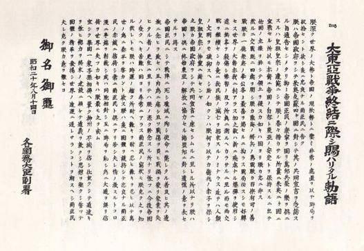 Последний солдат Второй мировой. Японец 30 лет воевал против всех Onliner, Хироо Онода, Япония, Филиппины, Война, Длиннопост