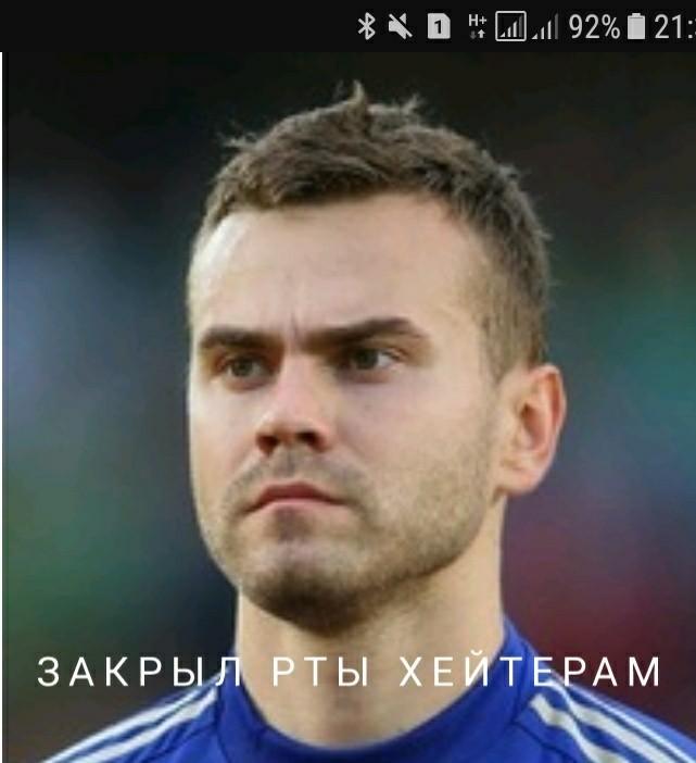 Акинфеев, Игорь Акинфеев