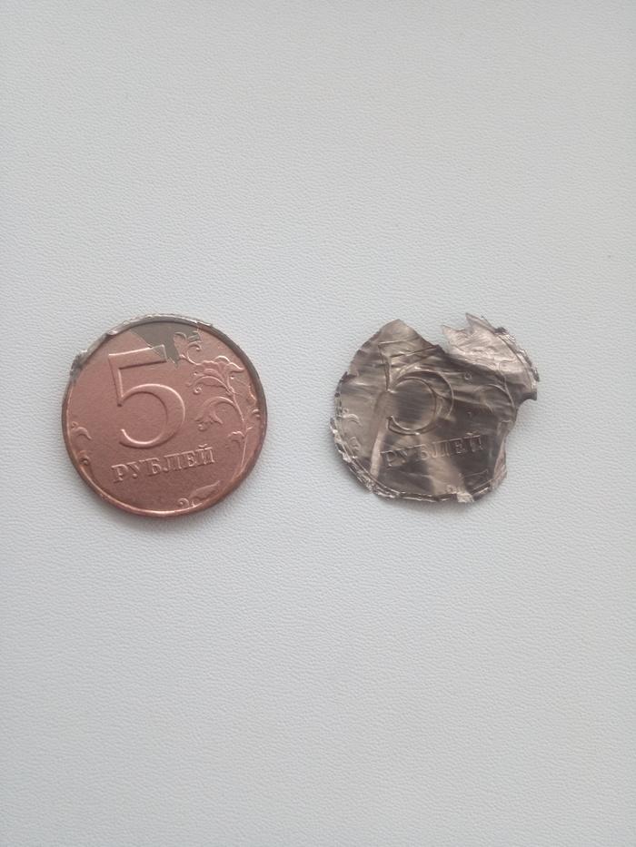 5 рублей без покрытия. Монета, Деньги, Покрытие