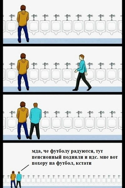 Мб баян но последнее время актуально))))