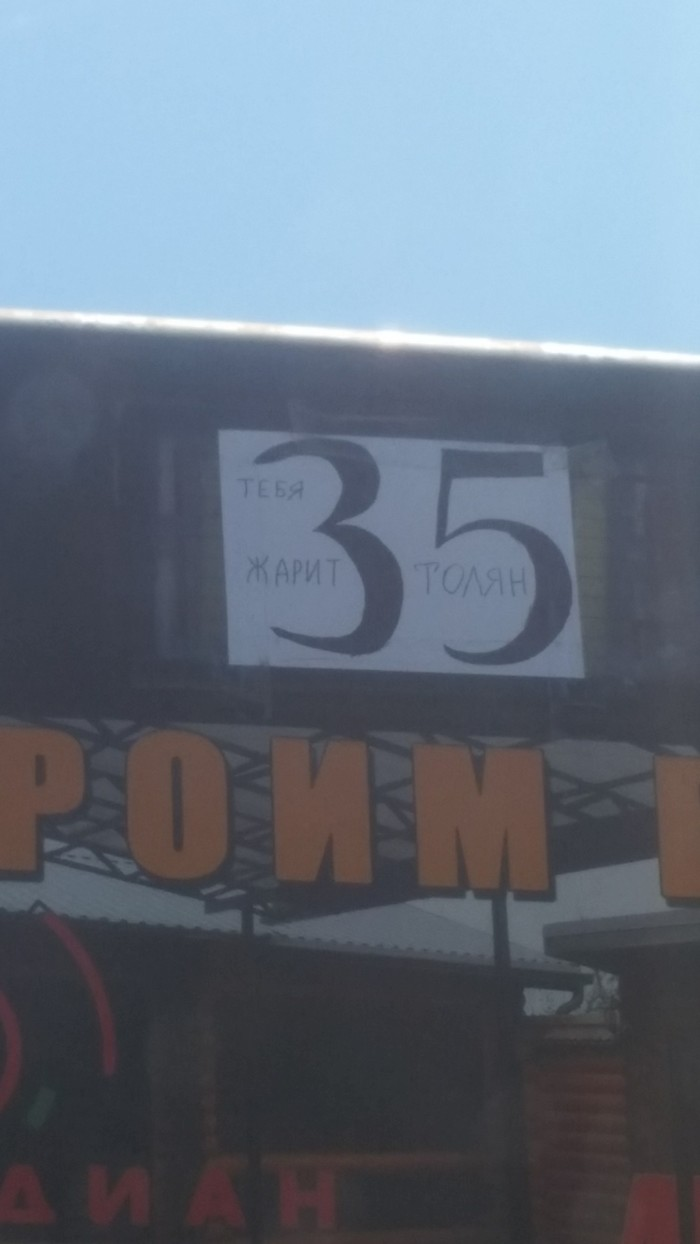 Автобус Таганрога Автобус, Лето, Жара, Общественный транспорт
