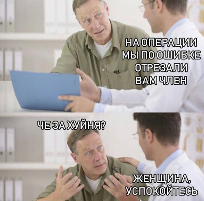 https://cs9.pikabu.ru/post_img/2018/07/05/5/153077648016650835.png