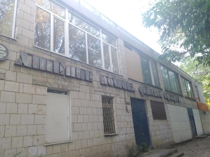 Назад в СССР СССР, Шрифт, Прошлое