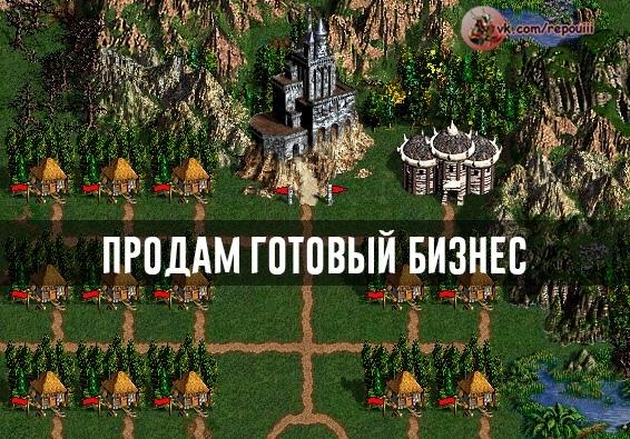 Беспроигрышная стратегия или Мамкин майнер HOMM III, Геройский юмор, Некрополис