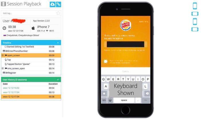 Ответ разработчиков Бургер-кинг: мы пишем видео, но все в порядке Бургер кинг, Habrahabr, Мобильное приложение, Слежка, Видео, Длиннопост