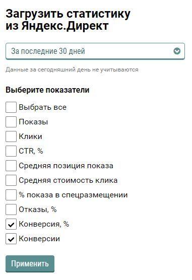 seks-dlya-galochki-onlayn-elena-berkova-seks-v-efire-smotret-onlayn