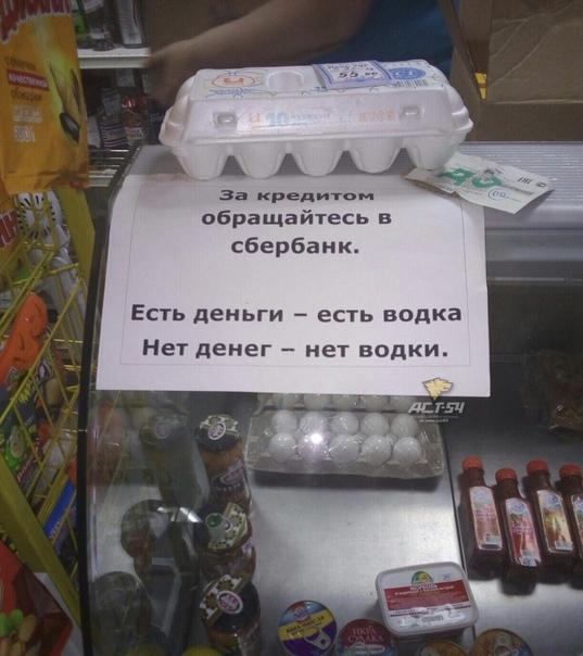 Все просто Аст54, Новосибирск, Троллейка, Водка