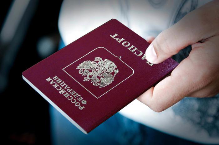 Обман везде Мат, Обман, Государство, Паспорт