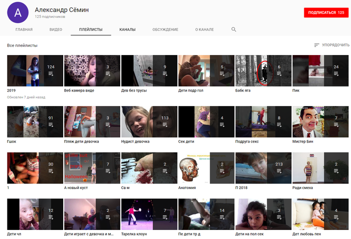 bivshaya-zhena-video-soblazn-cherez-veb-kameru-videochat-onlayn