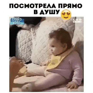 Милый ребёнок