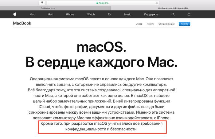 Обходим пароль на MacOS за пару минут Безопасность, MacBook, Mac os, Администратор, Длиннопост