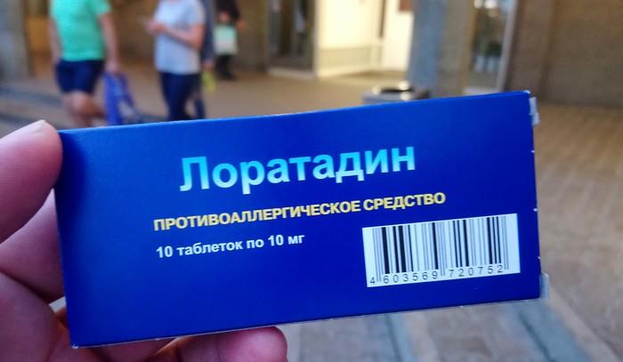 Абсурд и обман в аптеке ГорЗдрав, пойманы с поличным обман, аптека, Ревизорро, мошенники, развод, ложь, россия, горздрав
