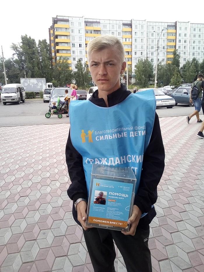 Попрошайки-гастролеры, старые знакомые. Попрошайки, Минусинск, Абакан, Полиция, Видео, Длиннопост, Мошенничество