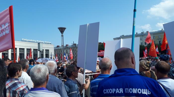 Санкт-Петербург: митинг против пенсионной реформы Новости, Санкт-Петербург, Митинг, Пенсионная реформа, Длиннопост