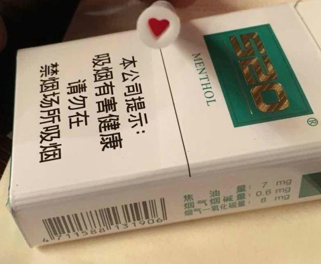 сигареты с сердцем на фильтре купить